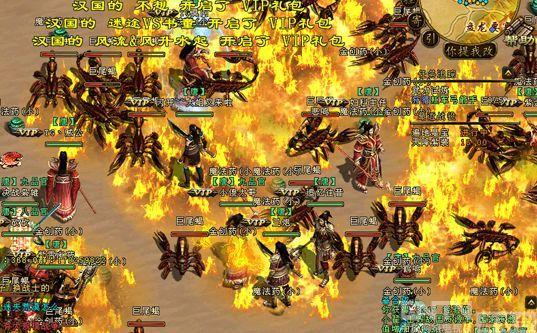 盛大IMBA对战网游《决战双城》11月10日开测