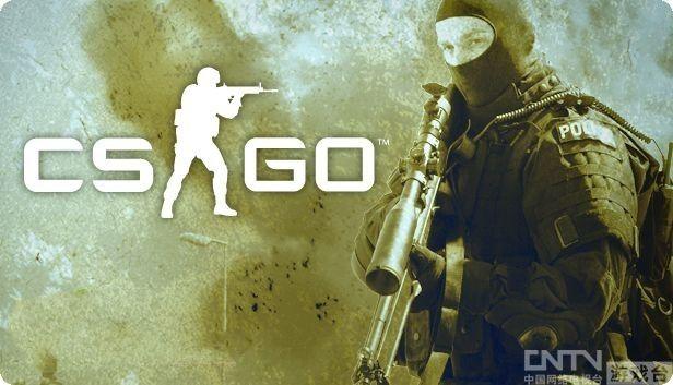 《反恐精英:全球突击》多人测试延期