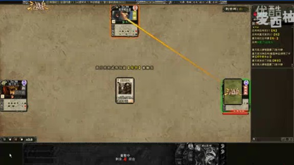 《三国杀》虎牢关史上最激烈的战斗