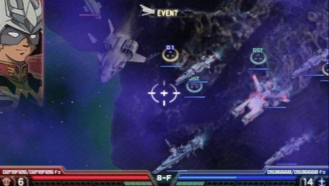 《机动战士高达:木马的轨迹》首支宣传片公布