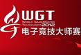 Go4lol暨WGT线上预选赛
