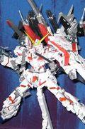 RX-0 UNICORN重装独角兽首发