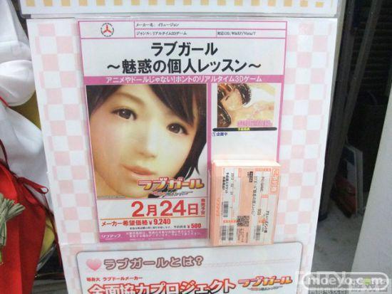 日本又曝v动态新动态买反对盘送充气娃娃图片花样游戏加班的搞笑图片