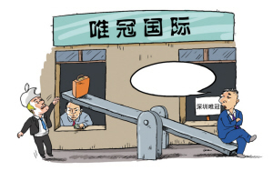 苹果iPad中国遭工商查抄