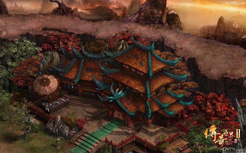 揭秘《传奇世界2》地图 改变从这里开始