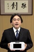 任天堂Wii U GamePad正式公布 高清图赏