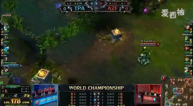 英雄联盟S2世界总决赛决赛 TPA VS AZF第一场