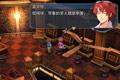 PC版《碧之轨迹》首批游戏截图