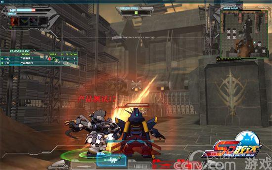《SD敢达OL》G进化火爆战场一手掌控