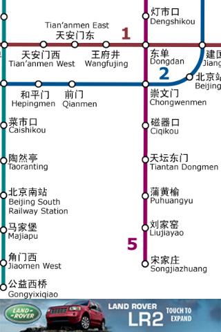 北京地铁地图