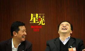 """2012两会特刊:两会""""星光"""""""