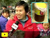 <br>郑英秀:打拼四年 亲酿葡萄酒孝敬公婆<br><br>