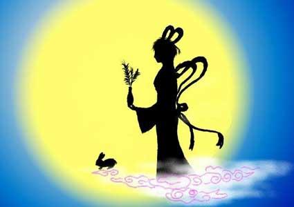 中国最古老传说——嫦娥奔月 : 数学 中一 : 数学