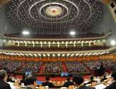 全国政协十一届五次会议举行第二次全体会议