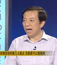 菲律宾劫案几大疑点