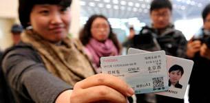 北京 高铁/全国火车新票价出炉:南京到北京高铁便宜1块5