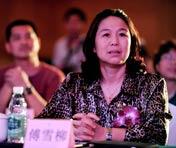中国农业电影电视中心副总编辑 傅雪柳