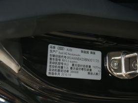 奥迪-奥迪R8其他细节图片