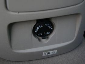奔腾-奔腾B70车厢内饰图片