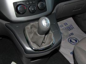 东风-菱智中控方向盘图片