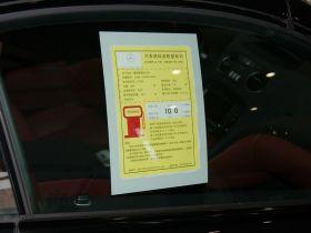 奔驰-奔驰SL级其他细节图片
