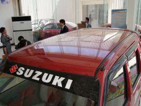 铃木-北斗星车身外观图片