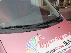 奇瑞-奇瑞QQme车身外观图片
