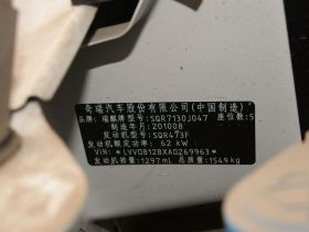 瑞麒-瑞麒X1其他细节图片
