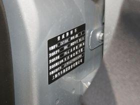 荣威-荣威550其他细节图片