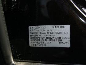 奥迪-奥迪A8其他细节图片