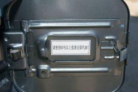 五菱-五菱宏光其他细节图片