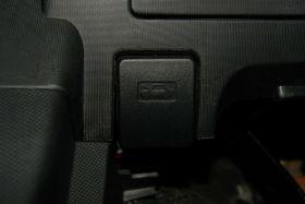 英伦-英伦SC5-RV车厢内饰图片