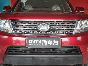 北汽-域胜007车身外观图片