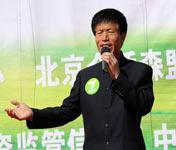 马广福演唱《农民父兄》