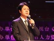 中国农业电影电视中心副主任 苑荣