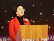 无锡市人民政府副市长 刘霞