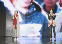 演员粉丝携手演唱《对鸟》