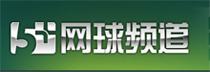 网球数据库:2012年完全网球赛程