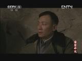 《国家命运》第26集看点2:氢弹试验遇恶劣天气考验