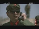 """《国家命运》第27集看点4:""""光背毛主席语录,忘记投弹了"""""""