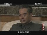 《国家命运》第28集看点4:郭永怀乘坐飞机失事