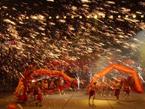重庆文化旅游周