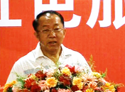 中共中央办公厅政策研究室秘书长纪玉祥讲话