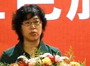 中共中央文献研究室三部副主任张爱茹讲话