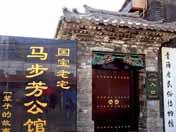 线路七:东关清真大寺-马步芳公馆-藏医药文化博物馆