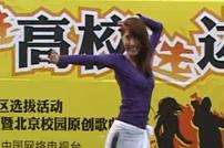 选手240号 艾玛 原创舞蹈