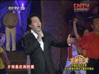 男声独唱:《夕阳红》 演唱:佟铁鑫