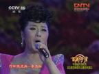 女声独唱:《祖国我的最爱》