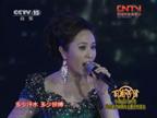 女声独唱:《节日欢歌》 演唱:王莹