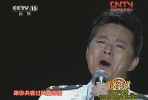 男声独唱:《把一切献给党》 演唱:王宏伟